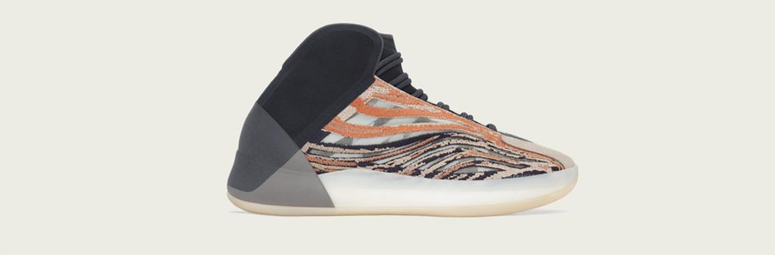 adidas + KANYE WEST anuncian la llegada de YEEZY QNTM FLASH ORANGE