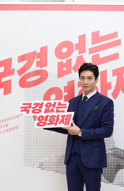 개막식을 찾은 배우 김다현. [사진=국경없는의사회 제공/김지성 사진작가]