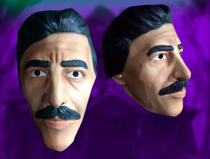 Máscara Luisito Rey