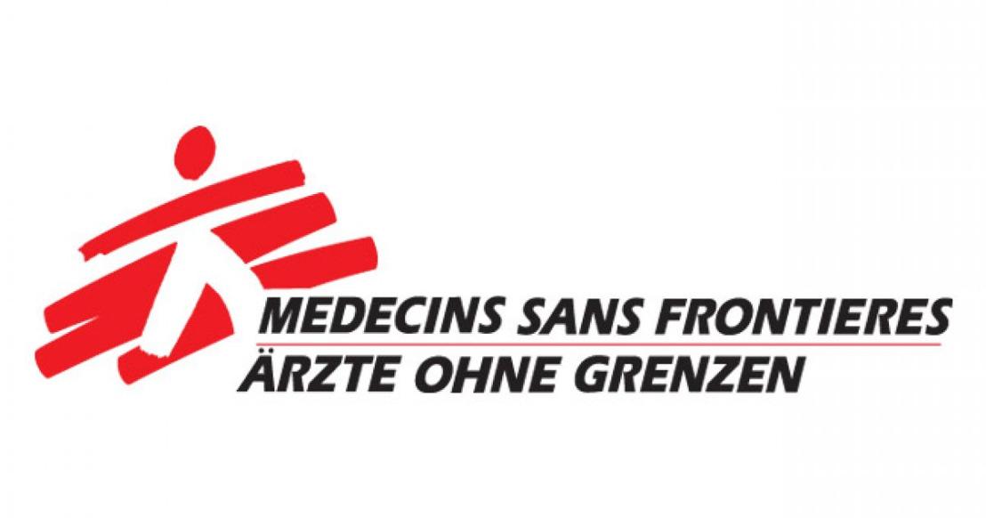 Israël: Accès à Gaza refusé à MSF/ MSF denied access to Gaza (français & english)