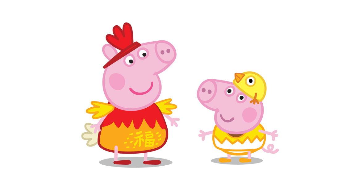 ABC KIDS iview Peppa Pig 2