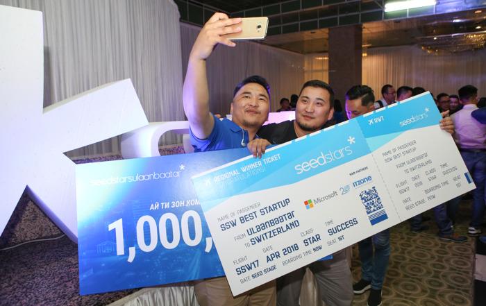 Preview: TataTunga named Mongolian most promising startup at Seedstars Ulaanbaatar