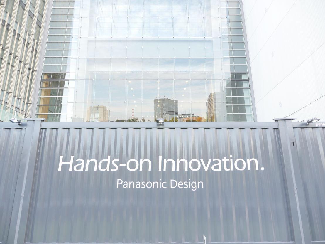 Panasonic Design Exhibition 2017