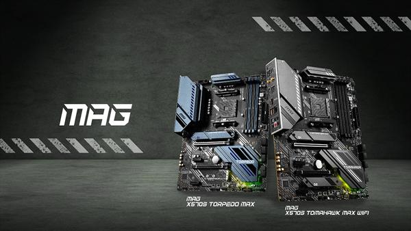 Preview: MSI MAG X570S-Mainboards werden in den kommenden Tagen gelistet