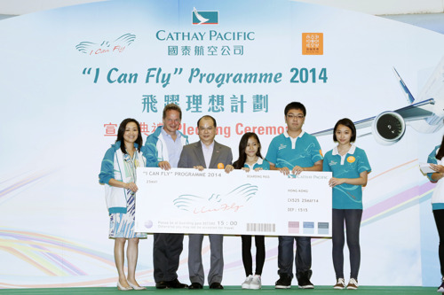 CX 'I Can Fly' members pledge to spread their wings and set new goals in life