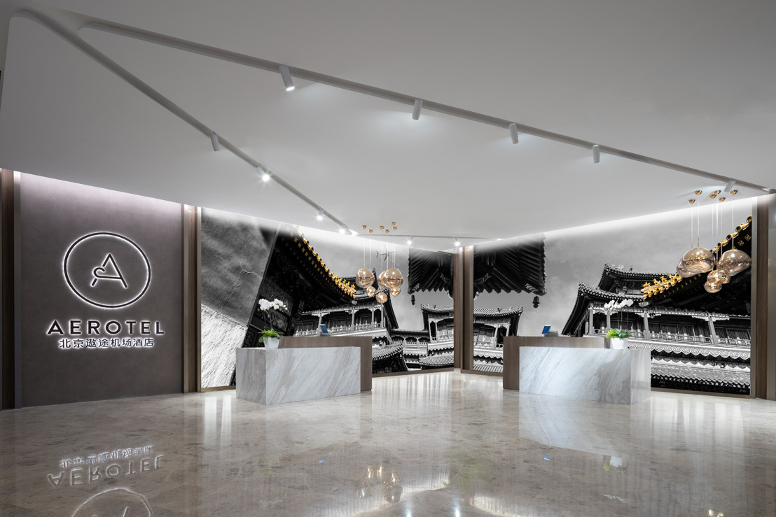 Plaza Premium Group opens Aerotel Beijing, the largest in-terminal international airport hotel in China
