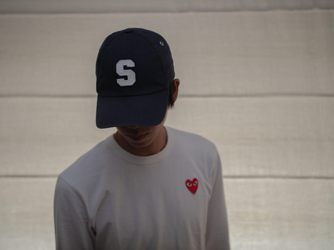 SANDAP : présente Silent Start