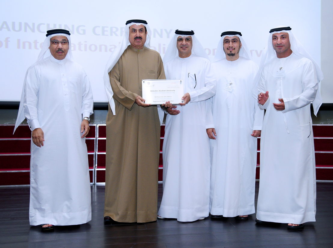 From left to right: Dr Naji Al Mahdi, Chief of Qualifications &amp; Awards in Dubai (QAD) at KHDA, HE Saqr Ghobash, UAE Minister of Labour and Chairman of NQA board <br/>Dr Ahmad Al Ali, EAU Vice-Chancellor, Dr Thani Ahmed Al Mehairi, Director General, National Qualifications Authority (NQA)  and Dr. Abdulla Al Karam, Chairman of the Board of Directors and Director General of Knowledge and Human Development Authority (KHDA)