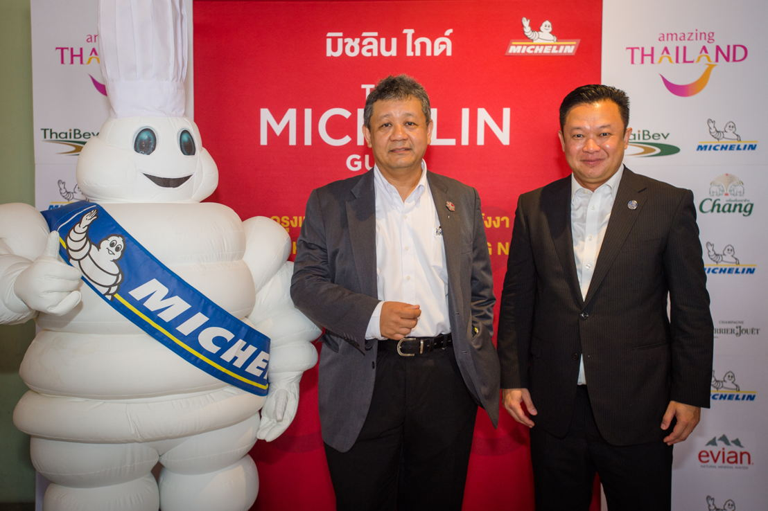 Tyre Man, Mr. Trai-Ukos en Yuthasak Supasorn