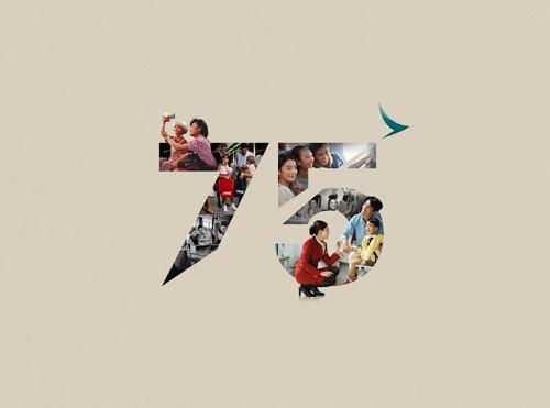 캐세이퍼시픽항공, 창립 75주년 기념 고객 감사 이벤트 진행