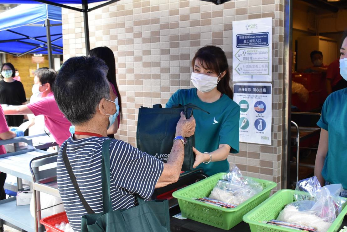 国泰航空全力支援本地社区 齐心抗疫