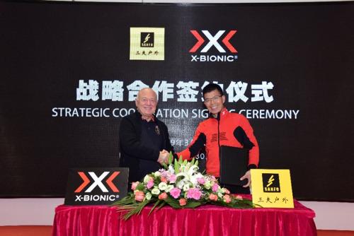 Die Luxus-Supersportmarke X-BIONIC, Vorreiter im Bereich der Hightech-Funktionsbekleidung, unterzeichnet eine strategische Kooperationsvereinbarung mit Beijing Sanfo Outdoor Products Co Ltd.