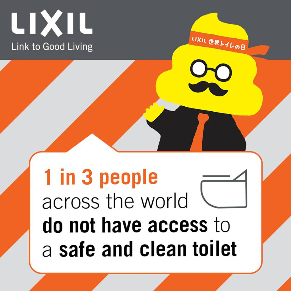 LIXIL fête la Journée mondiale des toilettes 2018