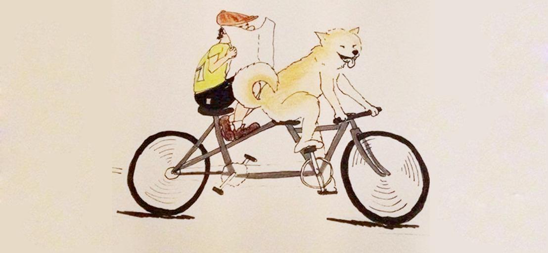 Où se trouve la frontière? Du 4 au 17 septembre, Dimitri Mevensen parcourt la frontière belge à vélo au profit de l'Association Muco