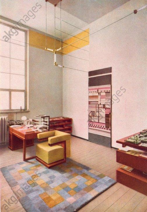 Study / Design: Walter Gropius / c. 1927<br/>AKG107043