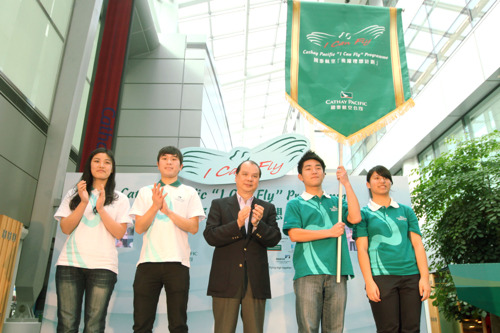 "Cathay Pacific ""I Can Fly"" members set to spread their wings and reach for their goals"