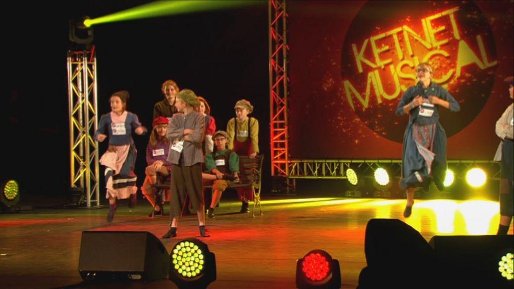 Ketnet Musical : enkele van de finalisten in actie - (c) VRT