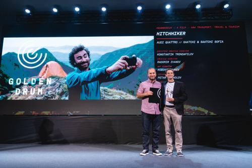 "Рекламна агенция Saatchi & Saatchi Sofia взе златна статуетка в категория ""Филм"" на международния творчески фестивал Golden Drum"