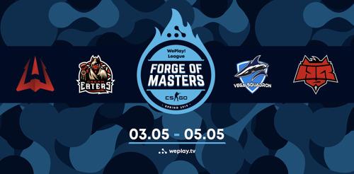 WePlay! Esports представил ведущих LAN-финала первого сезона Forge of Masters. WePlay! League