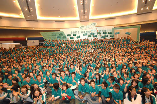 1,000 Young Hong Kong People Reach for Their Dreams in the Third Cathay Pacific