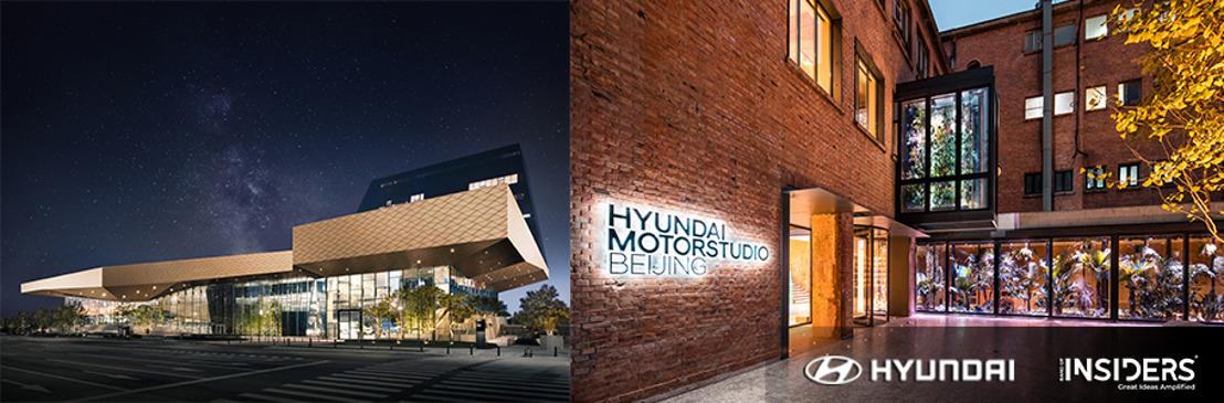 """Hyundai Motor realiza la campaña """"Explore the Possibilities"""" con Hyundai Motorstudio"""