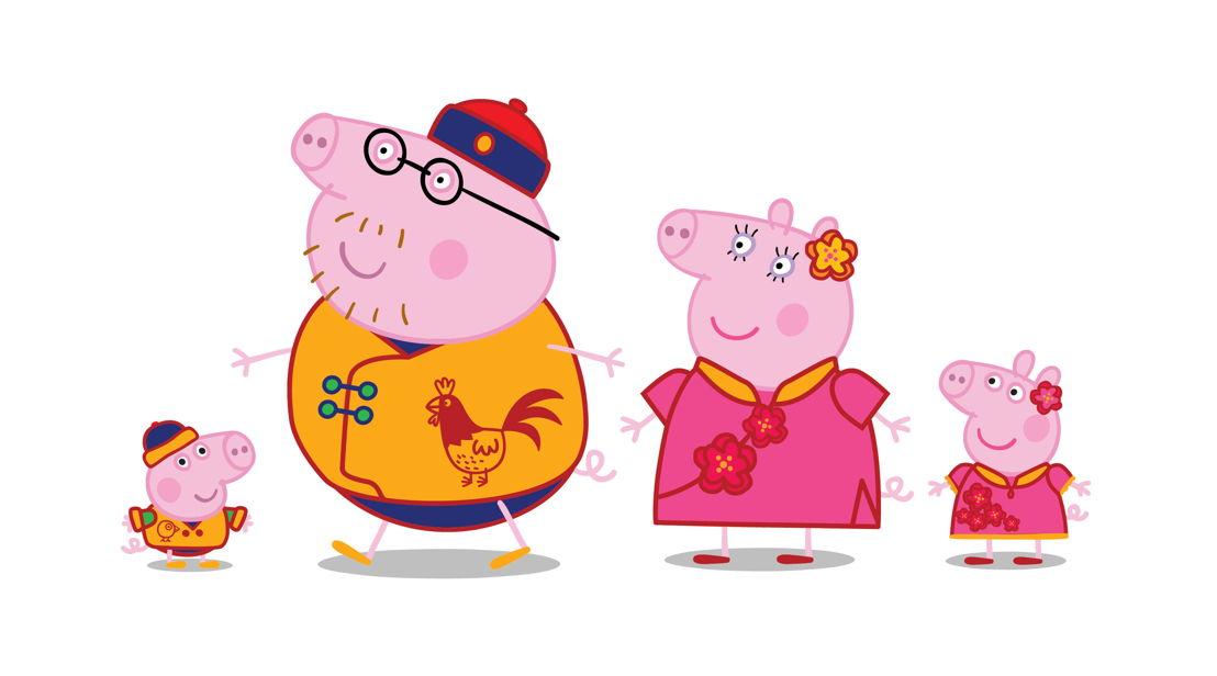 ABC KIDS iview Peppa Pig 1
