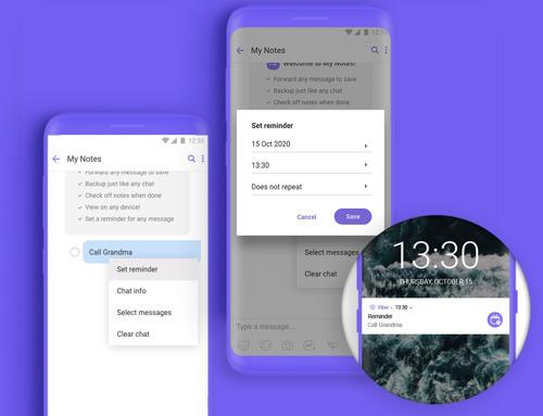 Потребителите вече могат да си настройват напомняния за важни събития директно във Viber