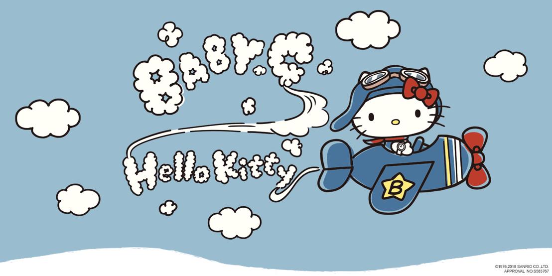 ¡Vuela a la aventura con Hello Kitty & BABY-G!