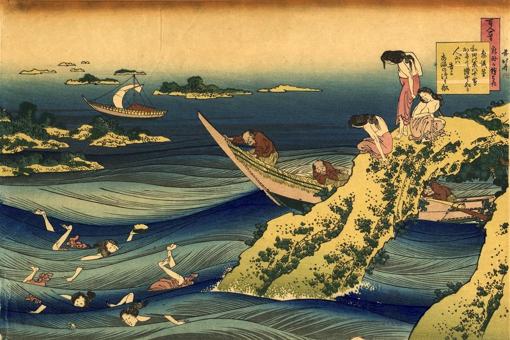Cette magnifique estampe japonaise de Katsushika Hokusai (connu entre autres pour l'image de vague devant le Mont Fuji, en partie reprise pour illustrer la couverture de la partition de La mer, de Debussy) prouve si nécessaire l'intemporalité et l'universalité de la poésie.<br/>Katsushika Hokusai et Takamura Sangi. Pêcheuses d'awabi. Extrait de cent poèmes par cent poètes expliqués en images par la nourrice. s.d. Bibliothèque royale de Belgique, Bruxelles. Inv. EST. S II 118035