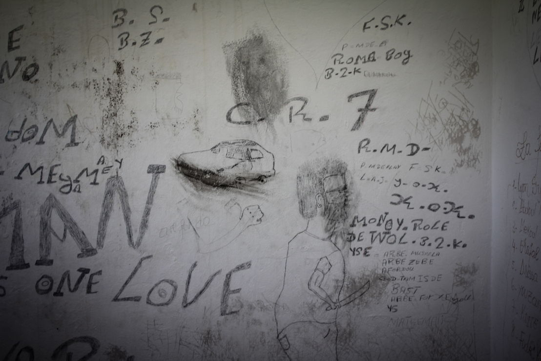 Graffiti on detention centre walls. Photographer: Sara Creta