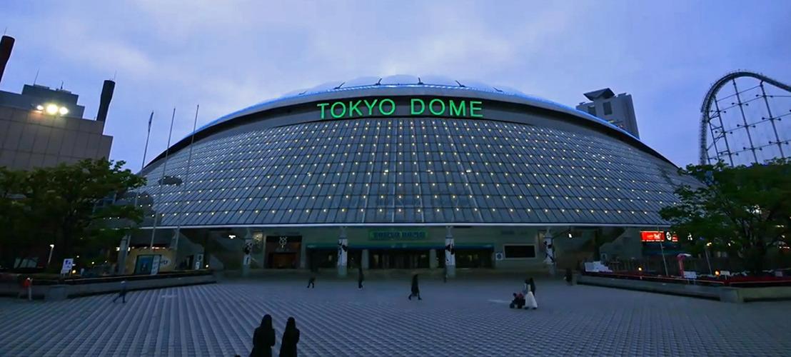 La tecnología de Panasonic ilumina el Domo de Tokio