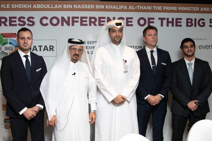 THE BIG 5 QATAR GATHERS SUPPORT FROM GOVERNMENT AND PRIVATE SECTOR AHEAD OF LAUNCH EVENT IN DOHA