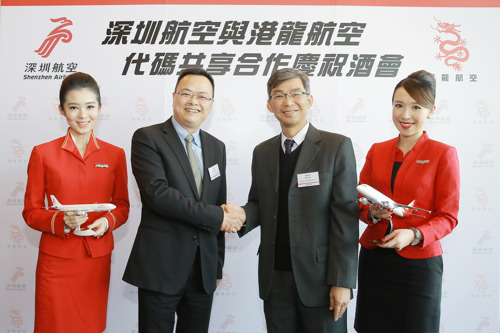 Dragonair adds Jinjiang to China network through new code-share with Shenzhen Airlines