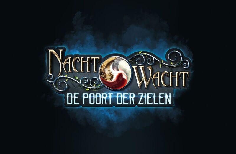WEDSTRIJD: Win bioscooptickets voor het nieuwe Nachtwacht: De Poort der Zielen
