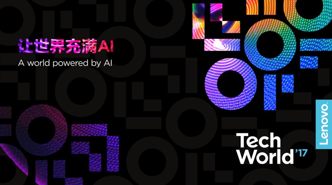 Hoe Lenovo een wereld ziet op basis van AI