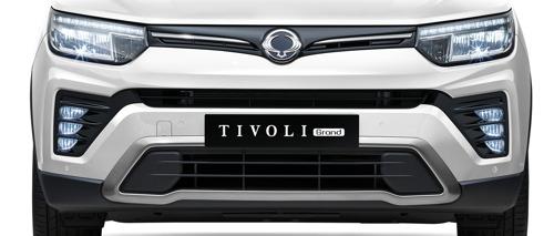 Grand Tivoli