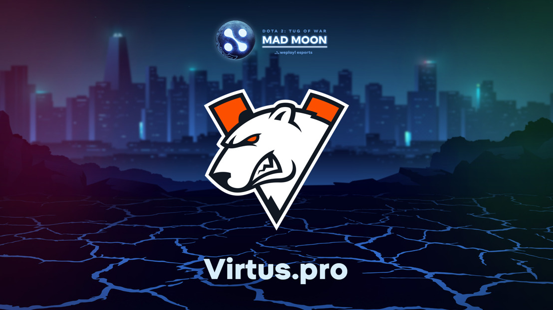 Virtus.pro сыграют на WePlay! Mad Moon
