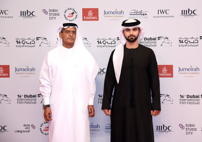 Emirates shares in passion for films at the 14th edition of DIFF