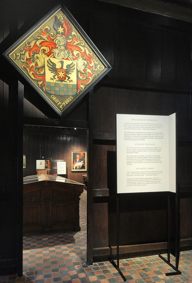 Museum Plantin-Moretus, photo: Filip Dujardin