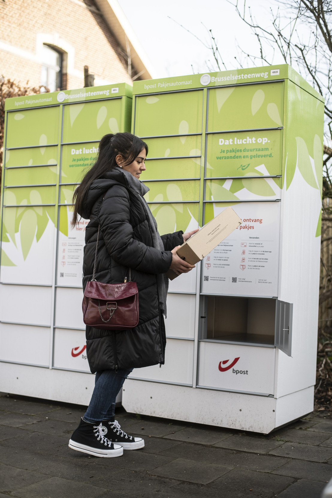 Lidl plaatst 15 nieuwe pakjesautomaten aan zijn winkels