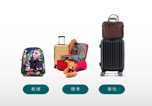 國泰航空全新經濟艙票價選項 更多選擇 更加靈活