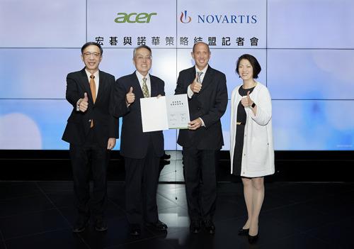 台灣產業結盟創舉 邁向國際放眼全球 宏碁攜手台灣諾華藥廠 打造AI智慧醫療生態系