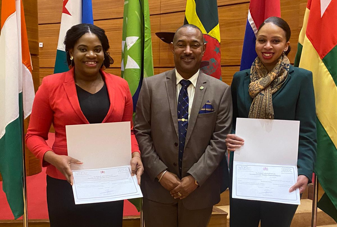 ECS Embassies Congratulates Dominican Foreign Service Officers on Graduation from the Moroccan Academy of Diplomatic Studies