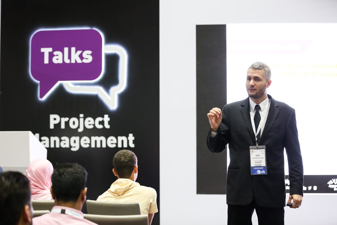 Project Management Talks at The Big 5 2017