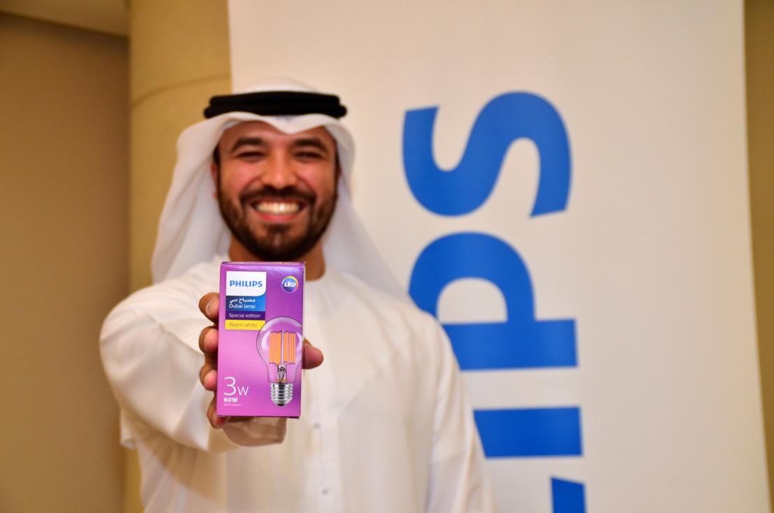 Philips Dubai Lamp hits the shelves this Ramadan