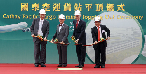 Ceremony marks topping out of new Cathay Pacific Cargo Terminal, special-livery freighter unveiled
