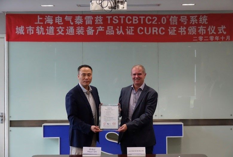 TSTCBTC®2.0 signaling system being granted the China Urban Rail Certification -  Thales SEC Transport