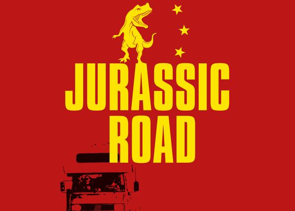 "Preview: Weltpremiere von ""Jurassic Road"" am 20.12. im Hamburger Abaton-Kino"
