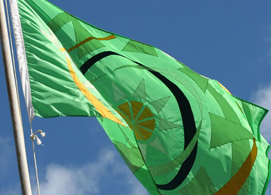 Communiqué of the 4th Special Meeting of the OECS Authority