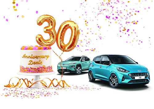 Anniversary Deals – Le cadeau de Hyundai pour un anniversaire «tout rond»!